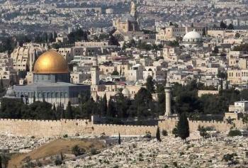 Filistin'de 50 Şekel İle 1 Gün Geçirmek!